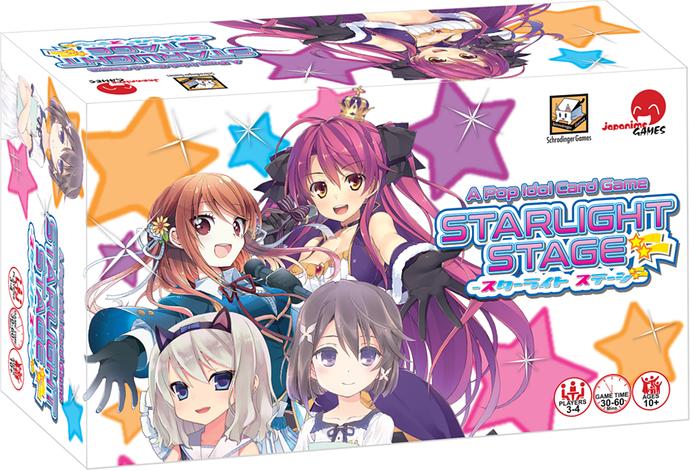 StarlightStage