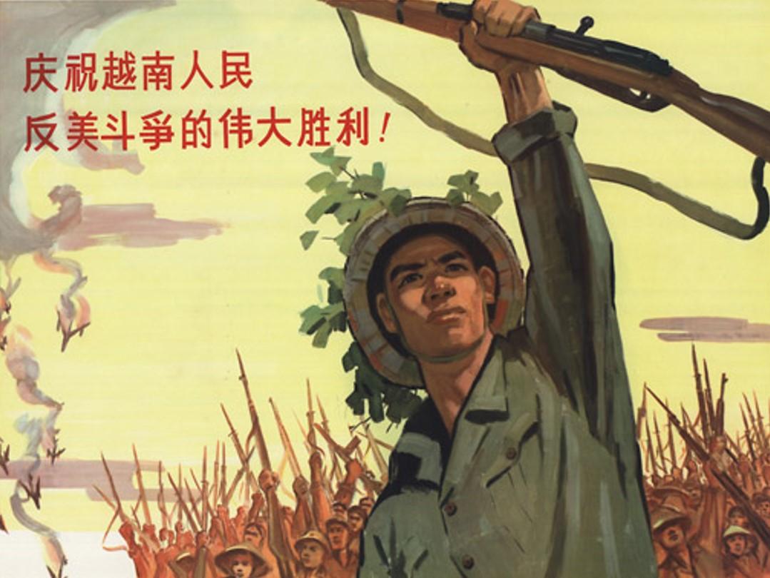 Vietnamese%20Communist%20Poster